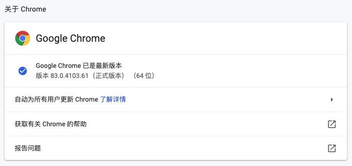 Chrome显示www.jpg