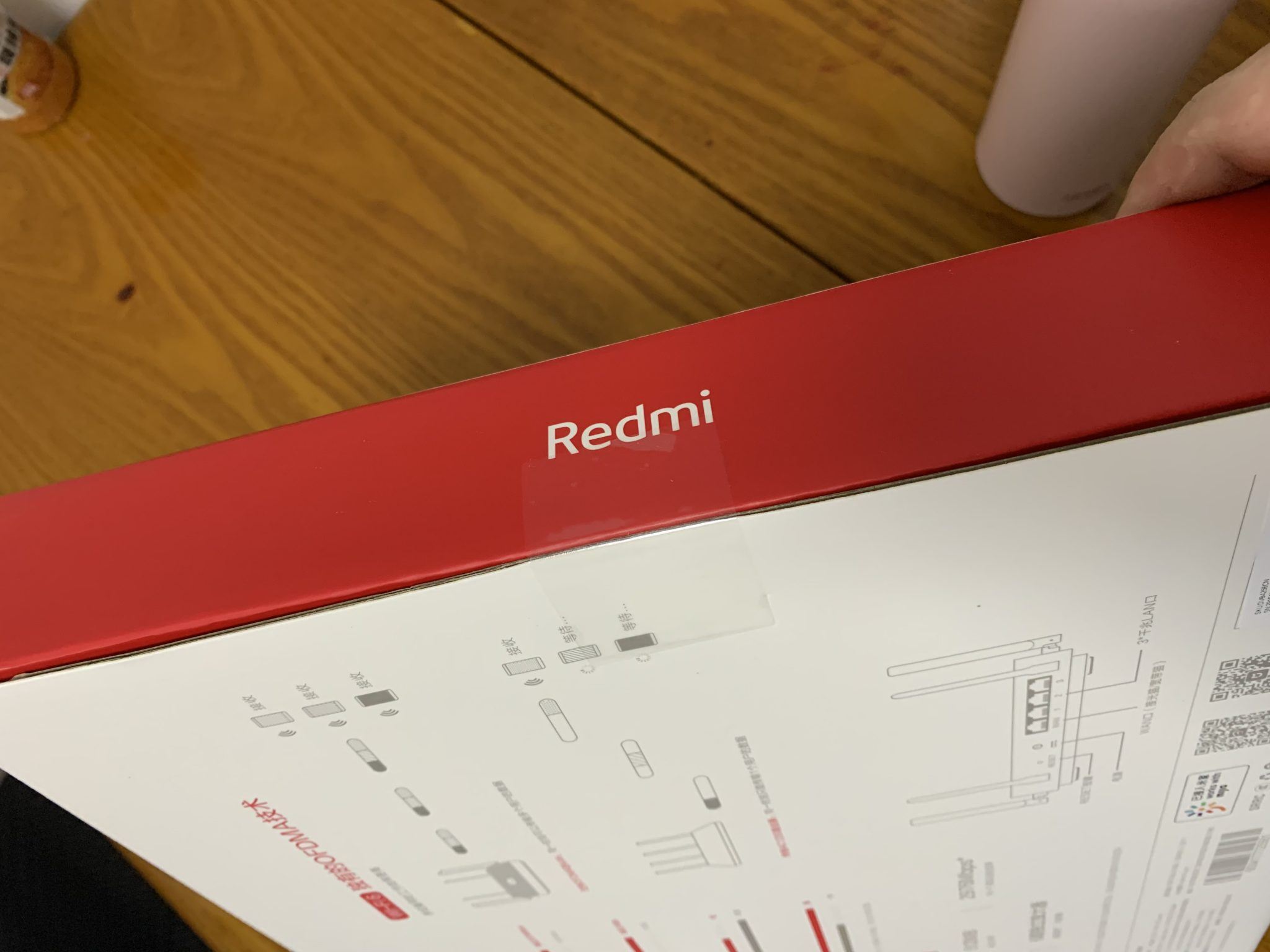 Redmi路由器 AX6 评测.jpg