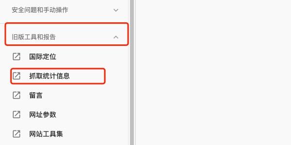 网址尚未收录到 Google.jpg